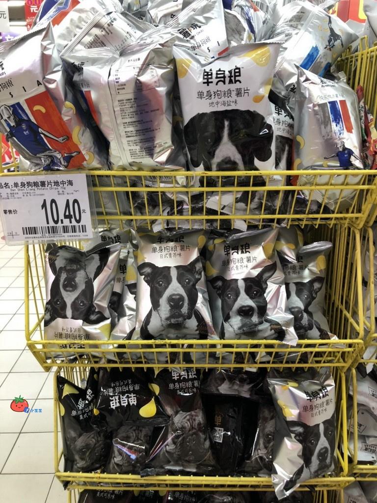 【中國東北必買】零食 家樂福超市 伴手禮餅乾推薦 黃瓜味樂事 單身狗糧