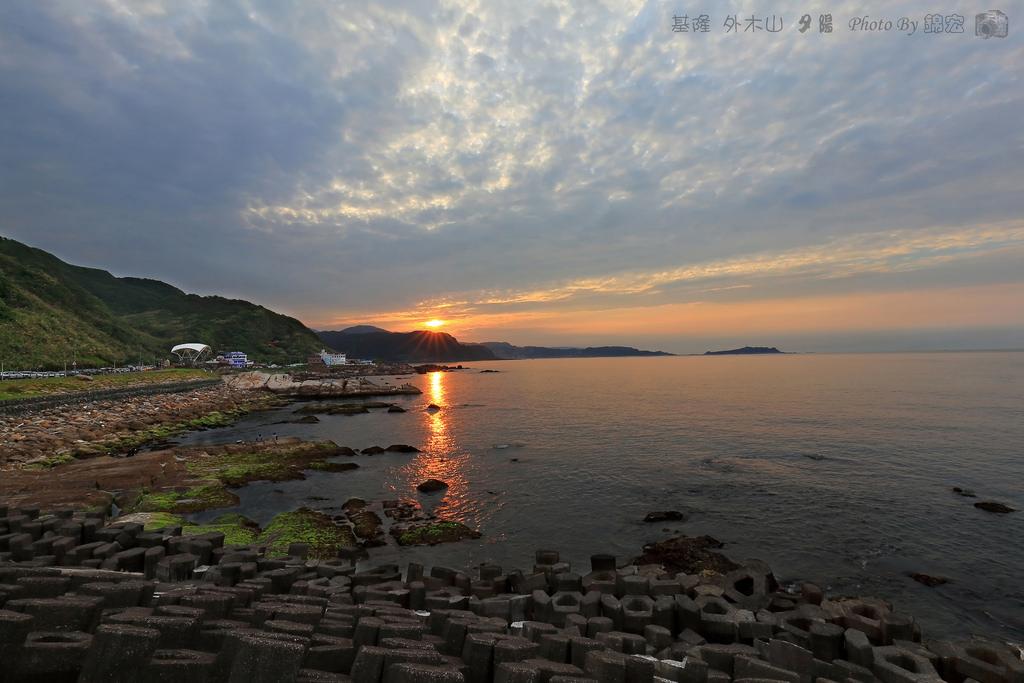 2016.06.09~基隆 外木山 夕陽