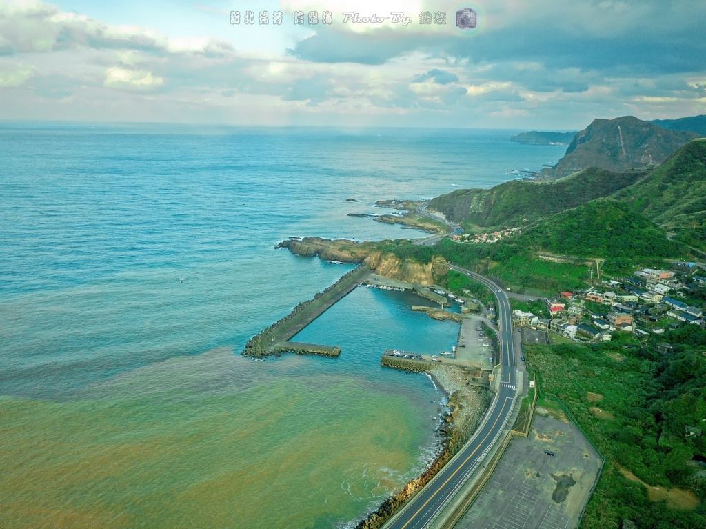新北瑞芳 濱海公路