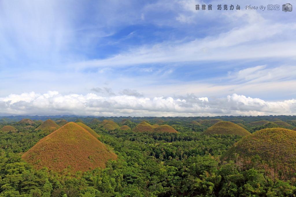 2016.09.15~菲律賓 巧克力山