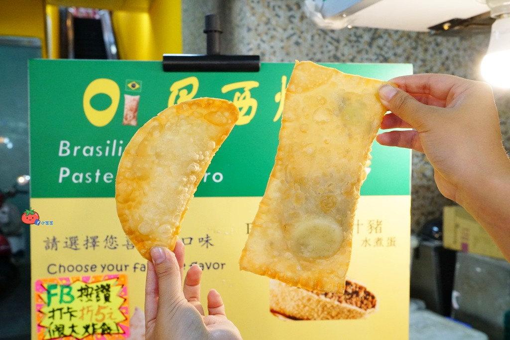 士林B1美食街 巴西炸餃