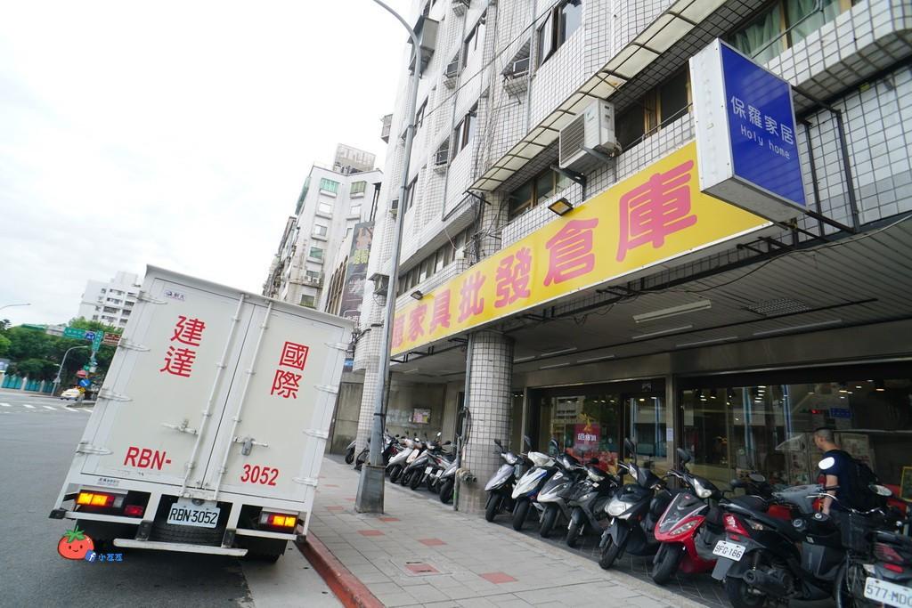 【萬華家具店】億家具批發倉庫 台北家具工廠直營
