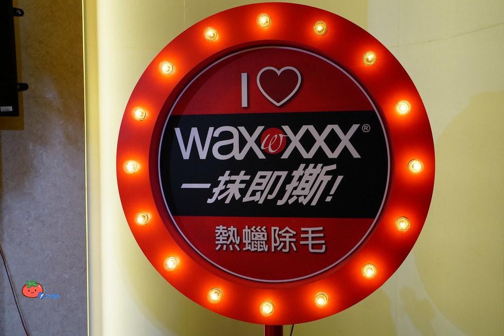 WAXXXX 熱蠟除毛新品發表派對