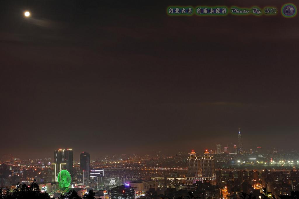 大直劍南山夜景