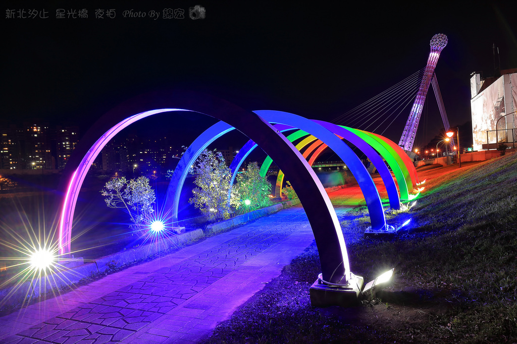新北汐止~星光橋 夜景