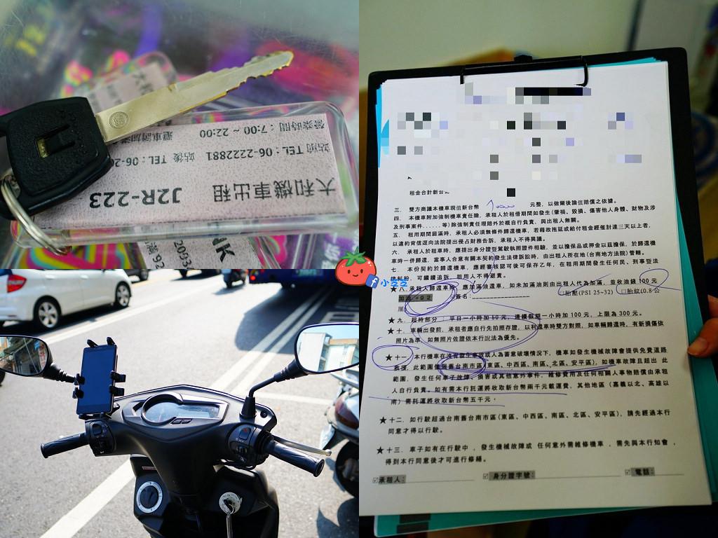 台南租機車推薦 大和租車