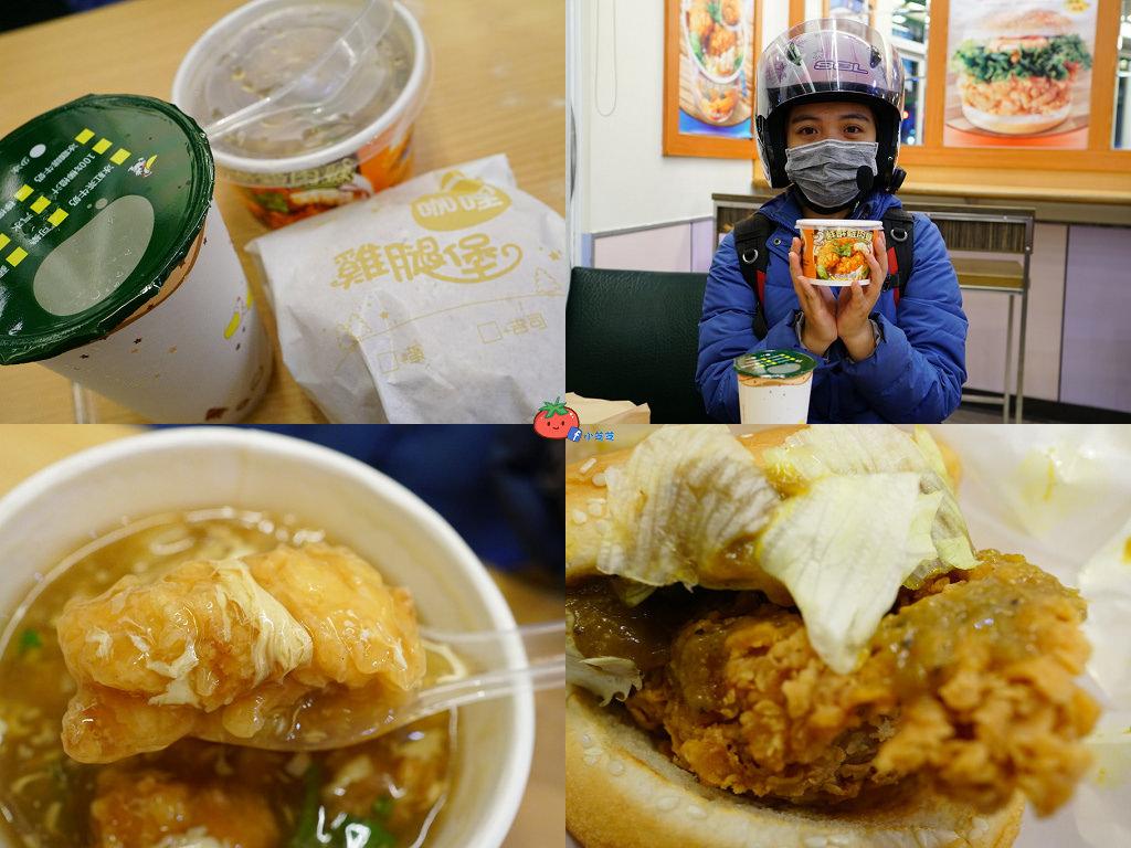【台南吃不停】300元便宜大和租機車+10間小吃美食在地推薦+5個市區景點 不私藏!