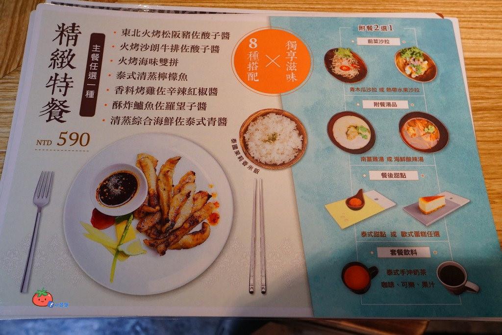 中山區下午茶三層盤考乍熋宝