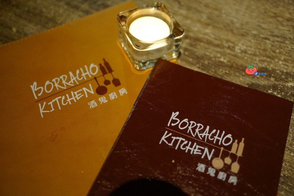 東區餐酒館 酒鬼廚房