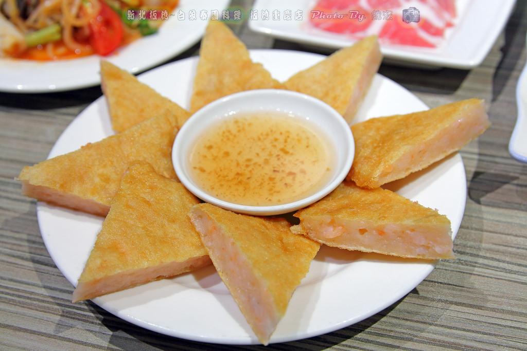 白象泰國料理 板橋重慶店