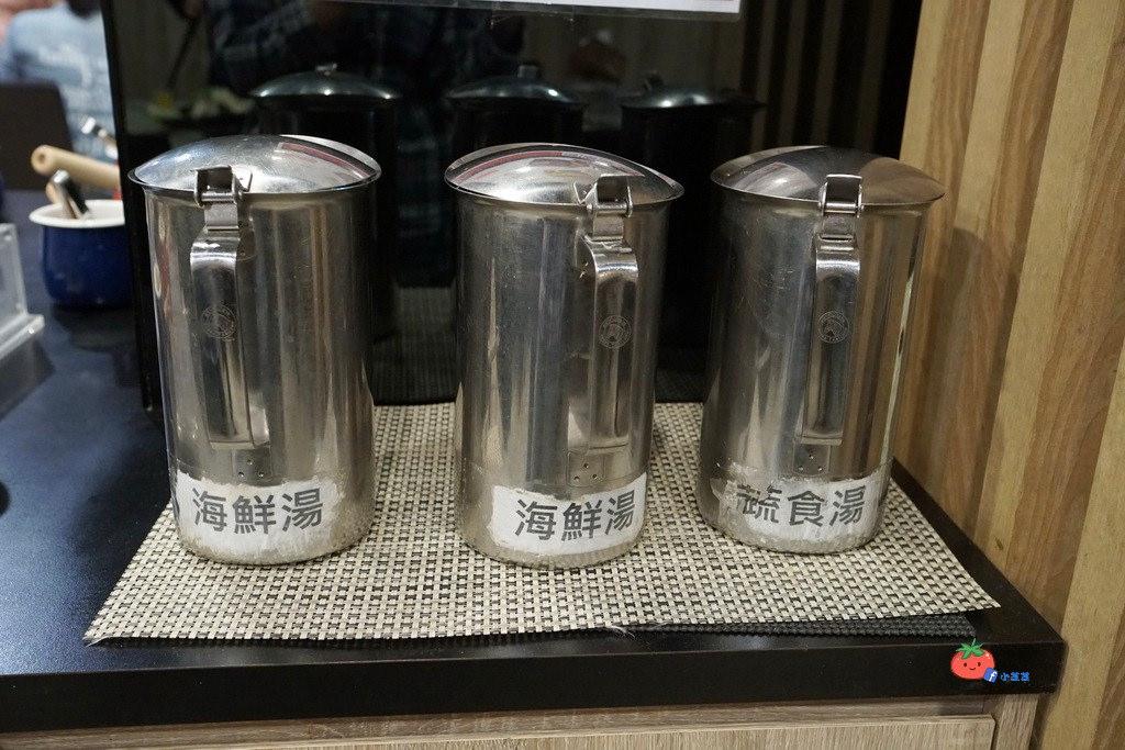 三重國小火鍋推薦 品味涮涮鍋