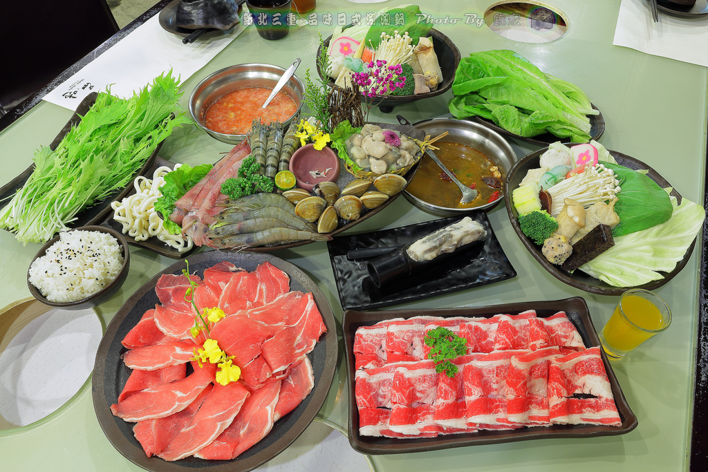 新北三重~品味日式涮涮鍋