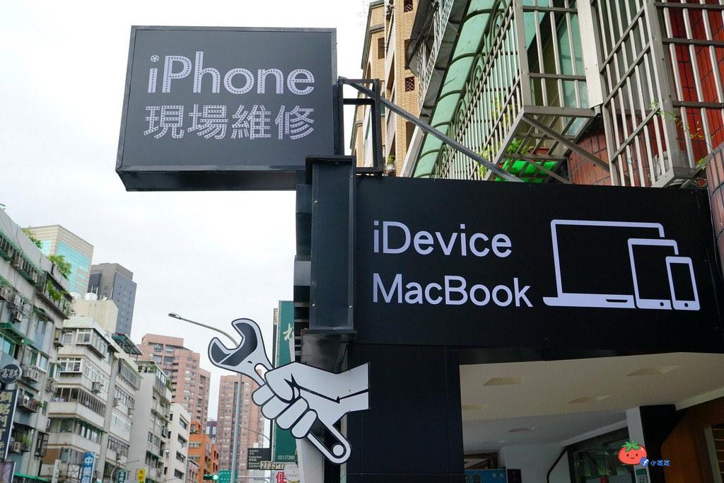 iphone 電池 交換 名古屋