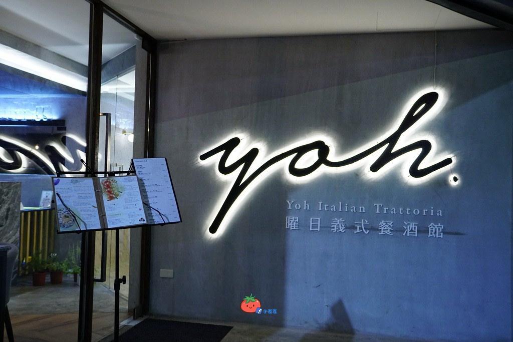 【大安區餐酒館】Yoh 曜日義式餐酒館