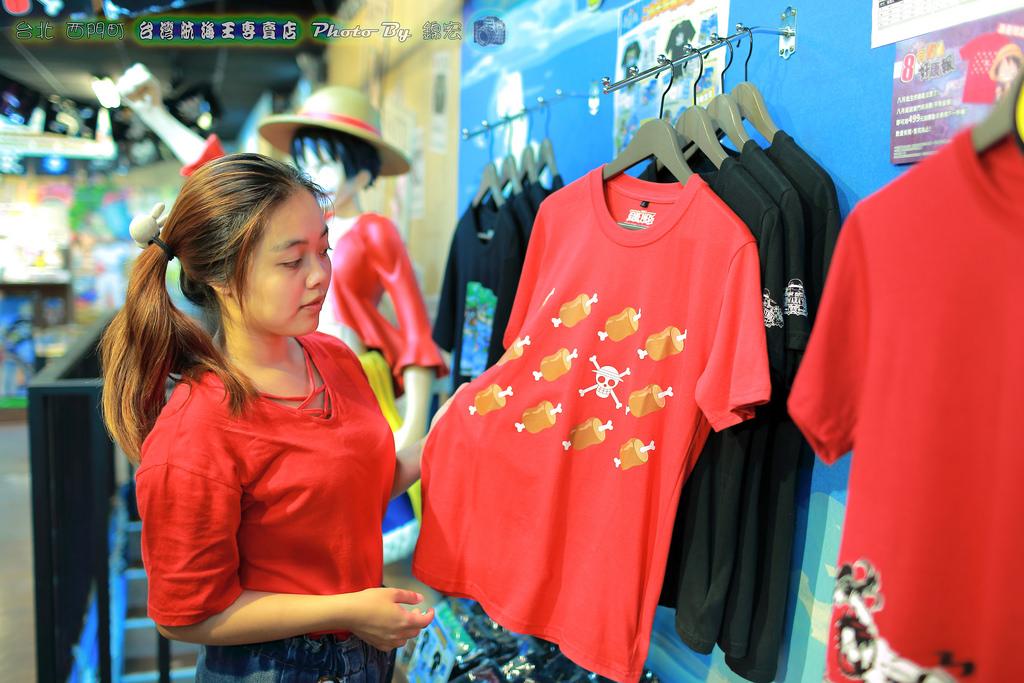 台灣航海王專賣店