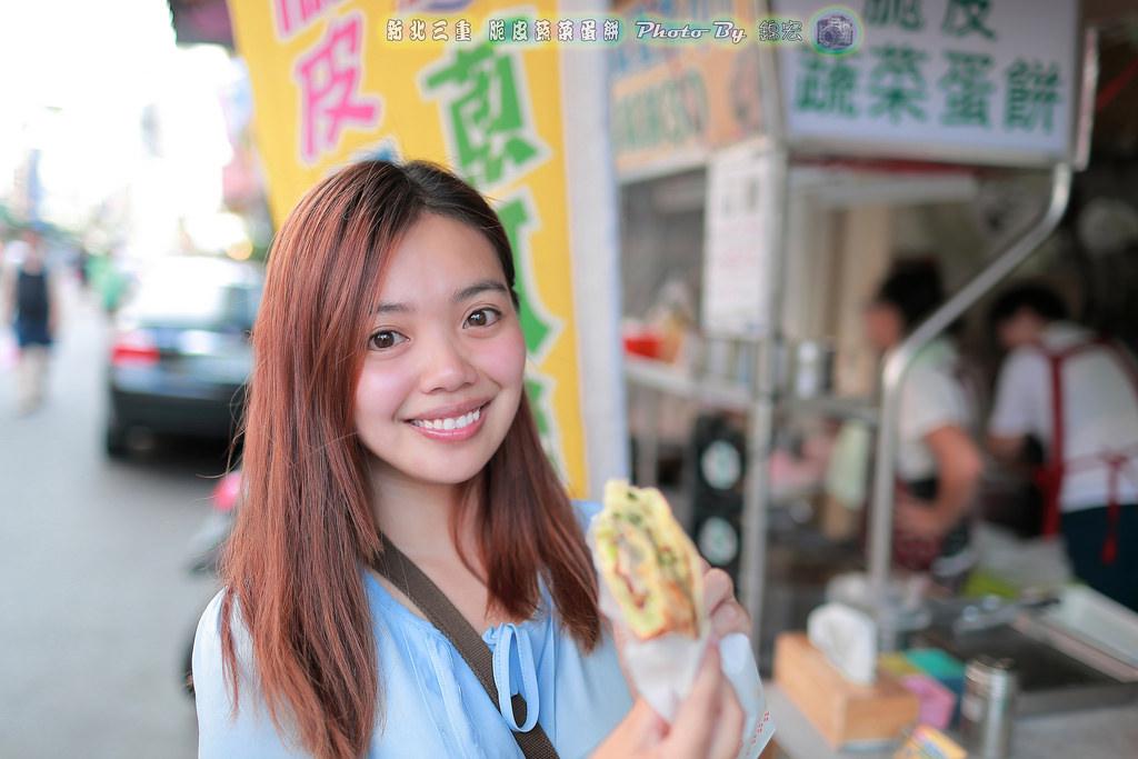 新北三重~脆皮蔬菜蛋餅