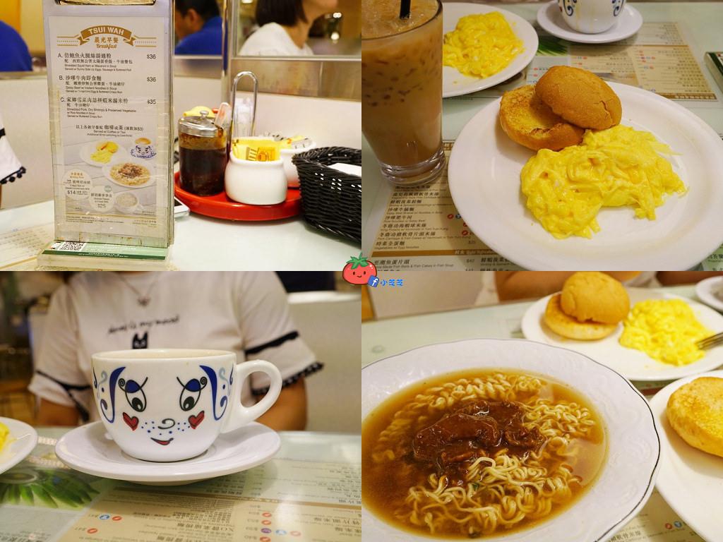 香港翠華餐廳