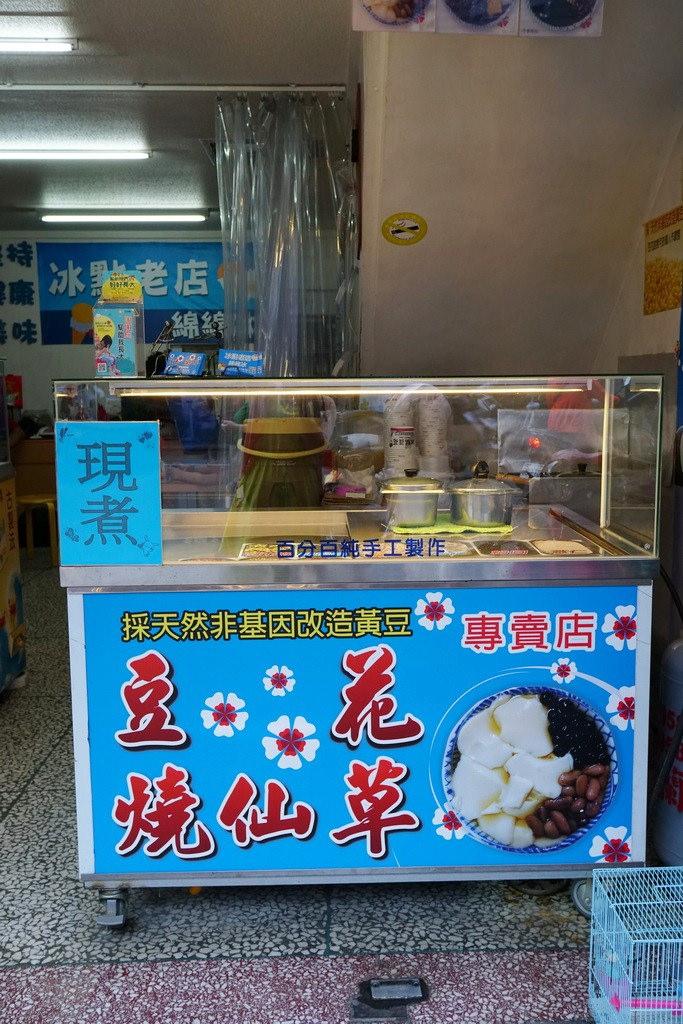 宜蘭必吃 古早味冰點老店綿綿冰