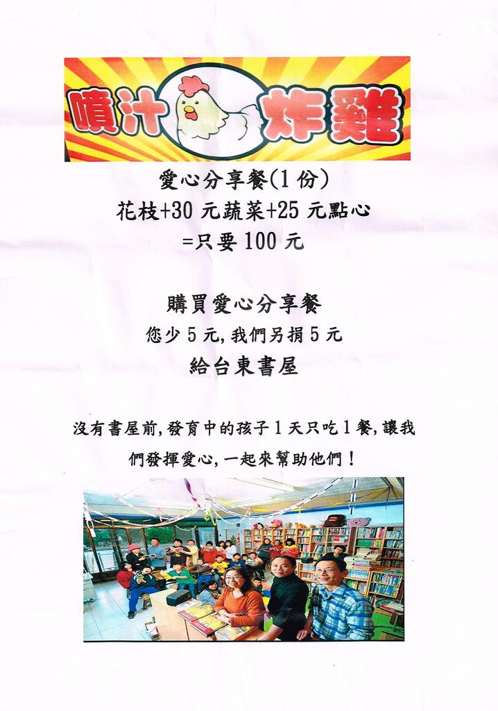 2017-03-06 10-47-34_0165