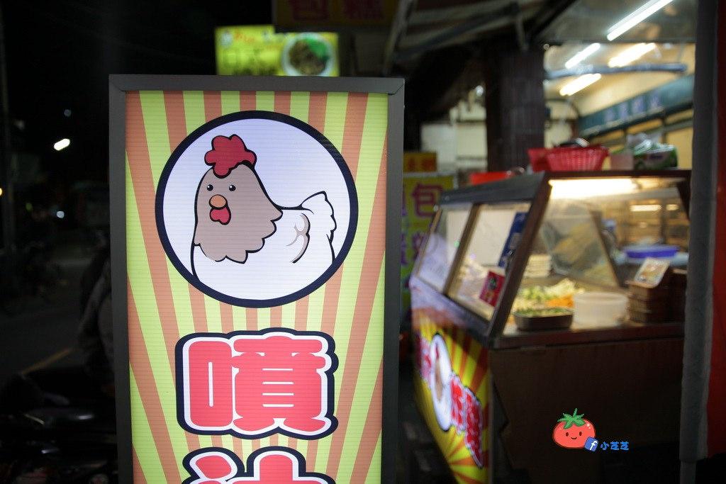 三重好吃雞排推薦 噴汁炸雞