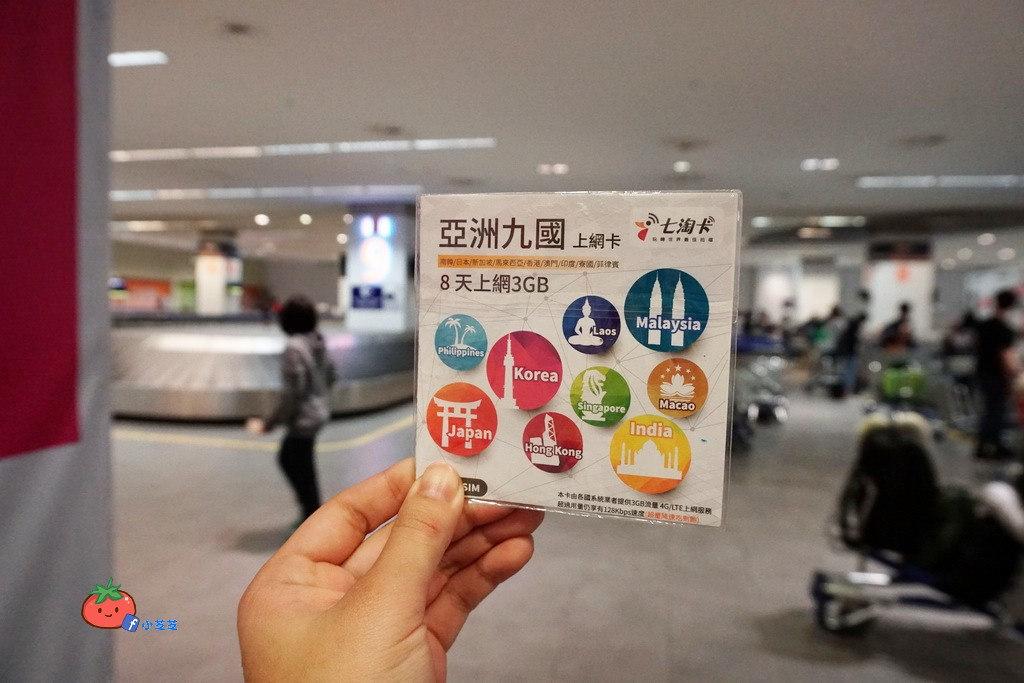 馬來西亞上網卡 亞洲九國上網卡