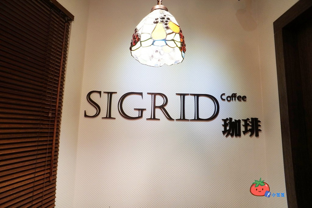 台北好喝冰滴咖啡 Sigrid Coffee珈琲