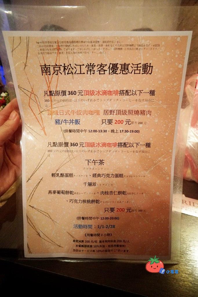 台北最便宜的冰滴咖啡 帥哥店長