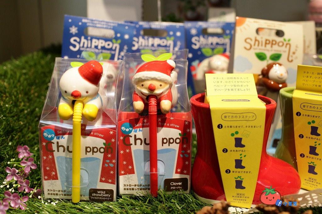 WIZ GIFT 台北 聖誕禮品店