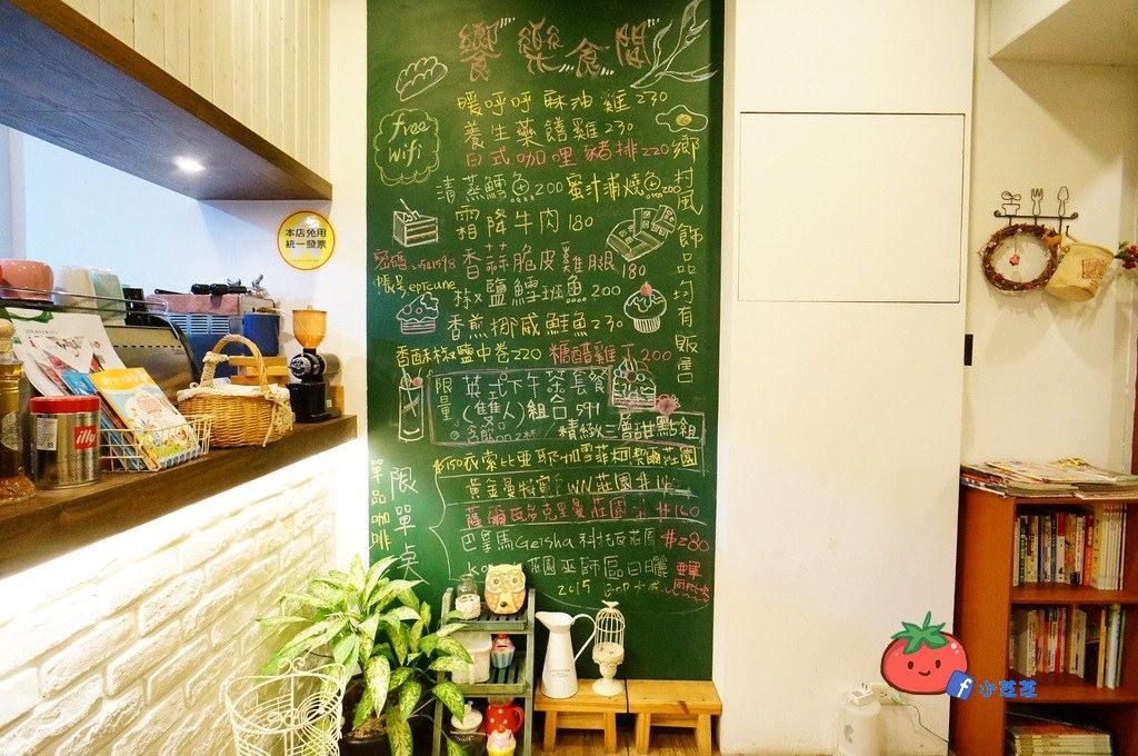 板橋下午茶 推薦 饗樂食間