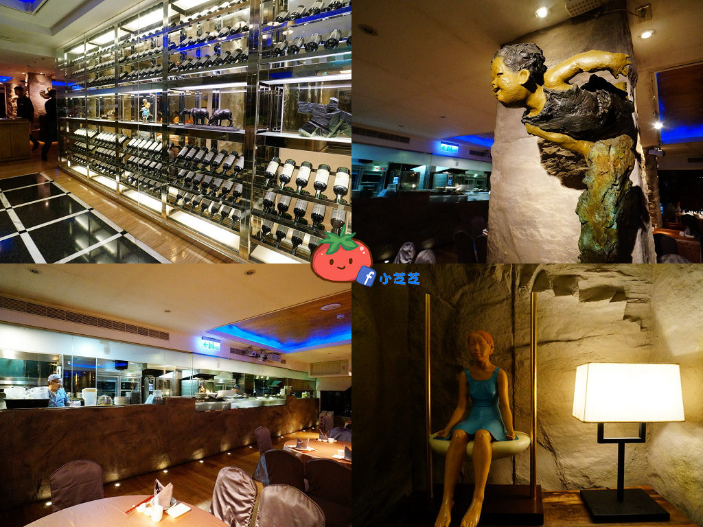 板橋 吉立餐廳