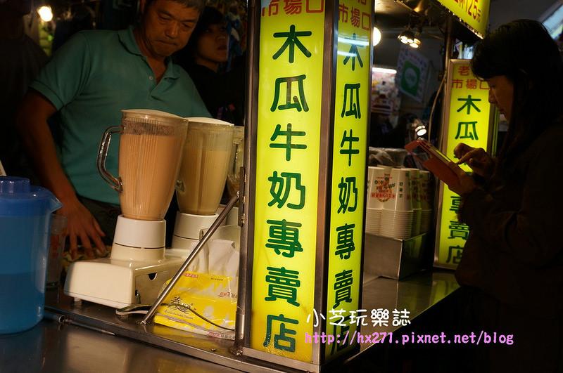 市場口木瓜牛奶2_resize