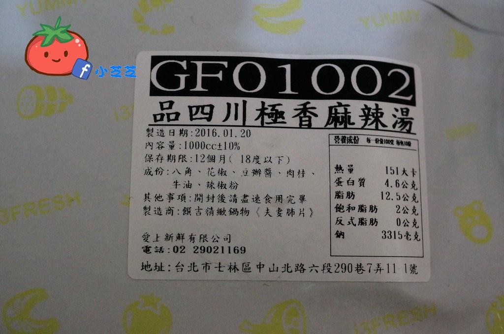 DSC05058_resize