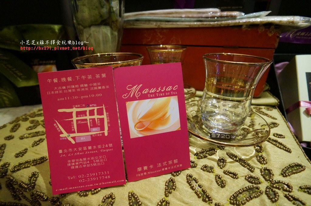 摩薩卡法式茶館13