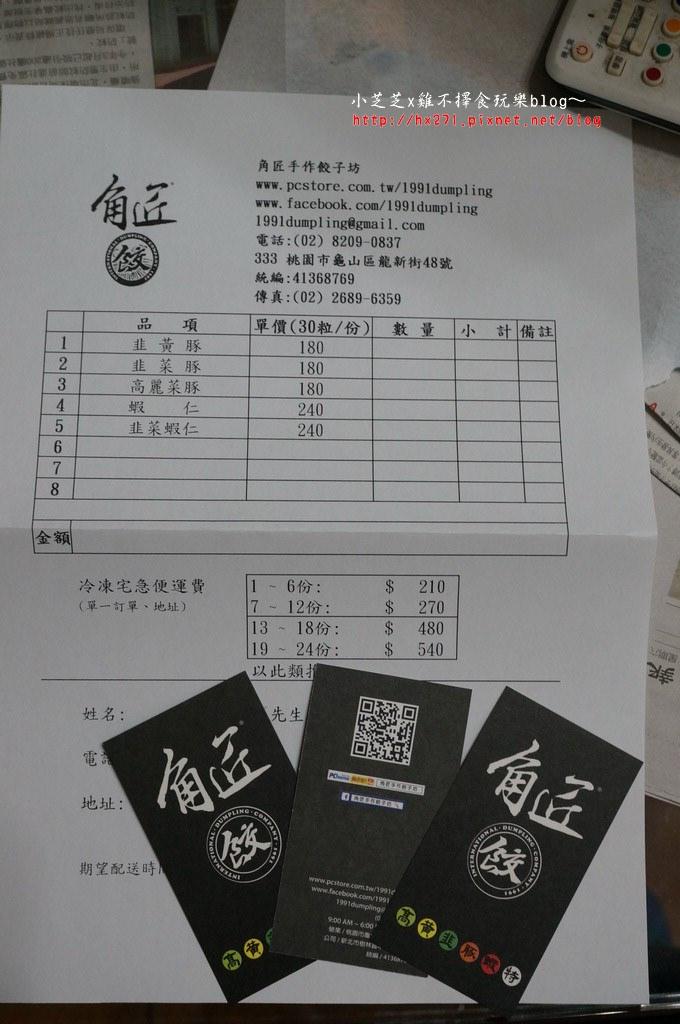 DSC07182_resize