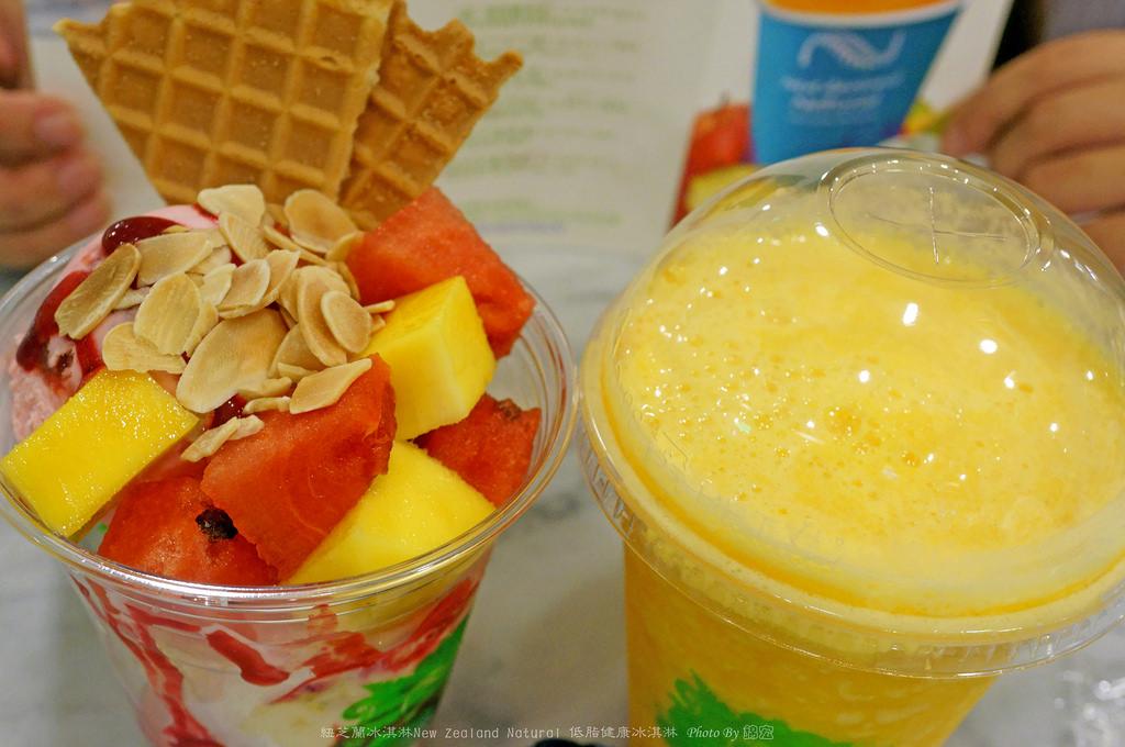 紐芝蘭冰淇淋New Zealand Natural 低脂健康冰淇淋