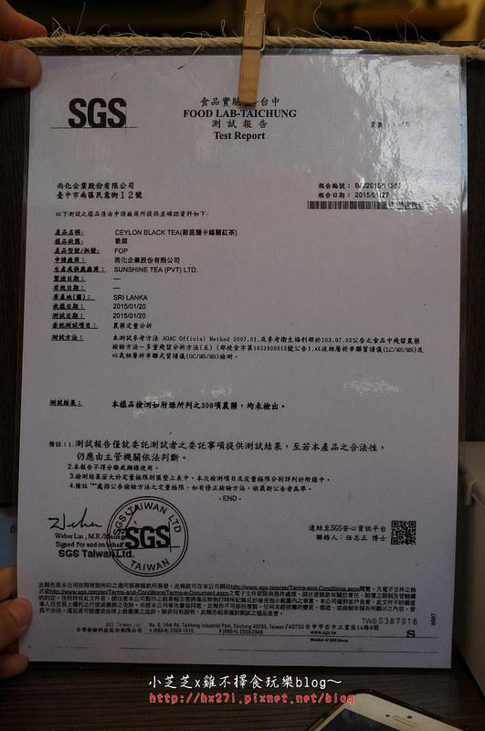 DSC01460_resize